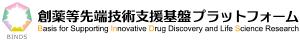 Platform for Drug Discovery